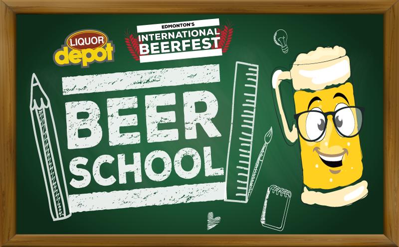 2017 Beer School Schedule